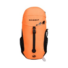 Children's Backpack MAMMUT First Trion 12 L