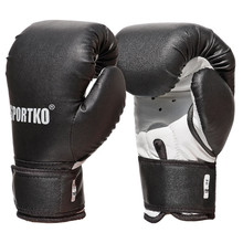 Boxing Gloves SportKO PD2
