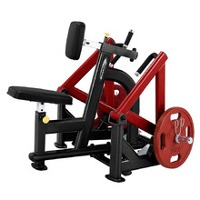 Seated Pull Down/Rowing Machine Steelflex PlateLoad Line PLSR - Black-Red