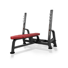 Workout Bench Marbo Sport MP-L204