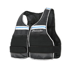 Weighted Vest inSPORTline Vestten 0.5-10 kg
