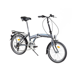 "Folding bike DHS 2095 Folder 20"" - model 2015 - Blue-Gray"