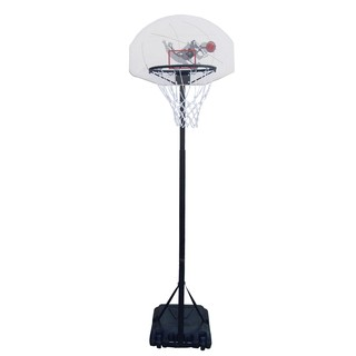 Basketball hoop with stand Spartan