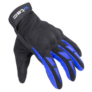 Moto Gloves W-TEC Hirshla GS-9044 - Blue-Black