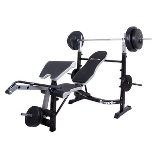 Multi-Function Bench inSPORTline Hero + Weights + Lifting Bar