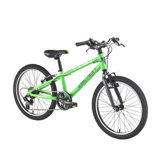 "Children's Bike Devron Urbio U1.2 20"" – 2017 - Kiwi Madness"