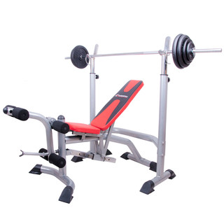 Multi-Function Bench inSPORTline LKM904 + Weights + Lifting Bar