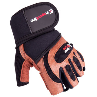 Men's Fitness Gloves inSPORTline Mahus