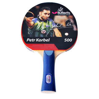 Table tennis racquet Butterfly Petr Korbel 500