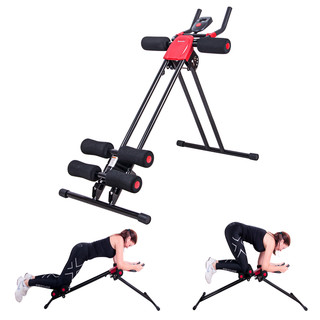 Ab Trainer inSPORTline Ab Lifter Easy