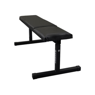 Exercise Bench for Home Gym MAGNUS MC-L001