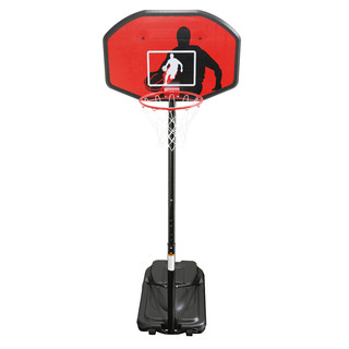 Portable Basketball System inSPORTline Boston