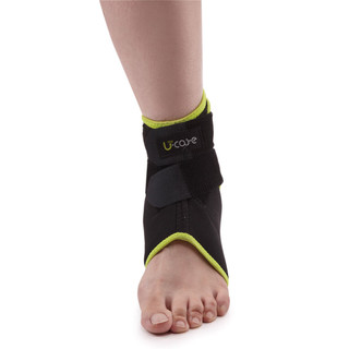 U-care magnetic bamboo ankle support