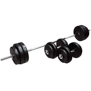 Loading dumbbell set with cement content inSPORTline BS08 3-50 kg