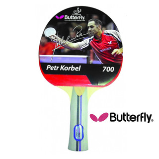 Table tennis racquet Butterfly Petr Korbel 700