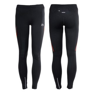 Unisex stretch pants Newline Base Exclusive - compression