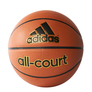 Basketball Adidas All Court X35859 size 7