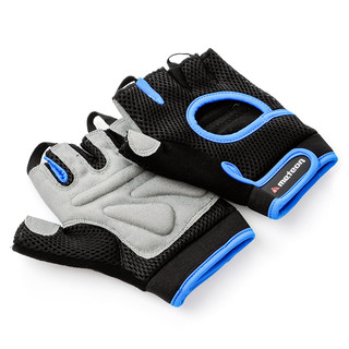 Fitness Gloves Meteor Grip 25