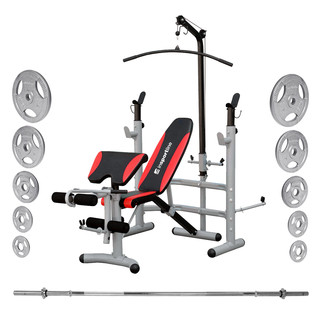 Multifunctional Bench inSPORTline Bastet + Weight Plates + Barbell