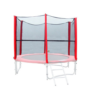 Safety net without tubes for Kangaroo Trampoline 183 cm