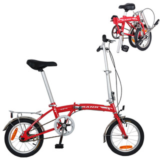 Folding bicycle RANK Misto - model 2012