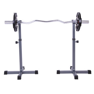 Two-Piece Barbell Stand inSPORTline PW10