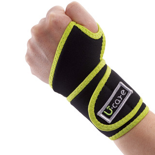 U-care magnetic bamboo wrist support