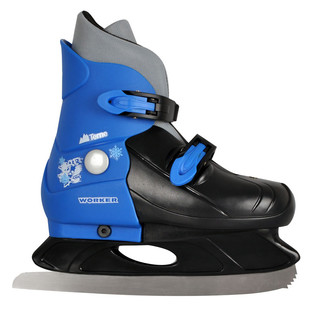 WORKER Terne Kids Ice Skates